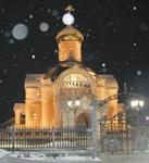Храм Иоанна Богослова. Музей истории предприятия ООО «Ямбурггаздобыча»