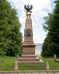 Монумент в память о пребывании Петра I на берегах Плещеева озера. Фото А.Лебедева