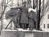 Памятник 2-му Урупскому конному полку