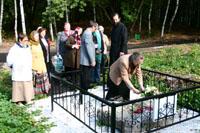 У могилы И.А. Толстого в Казани