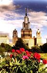 Значимые места: Ботанический сад МГУ