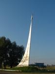 Стела-ракета