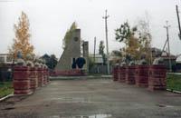 Аллея Героев Советского Союза из Рыбнослободского района РТ