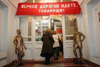 Выставочный проект Назад в СССР, 2011 г.