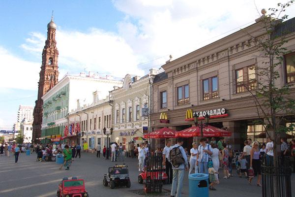 Значимые места: Улица Баумана в Казани