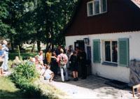 Посетители музея