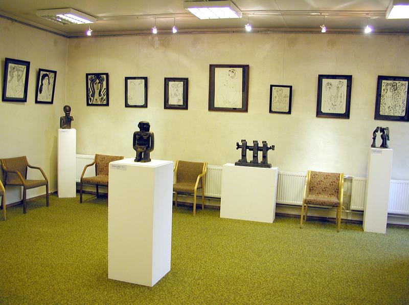 Значимые места: Интерьер музея