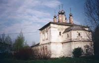 Богоявленская церковь, 1686 - выставочный зал музея, г.Галич