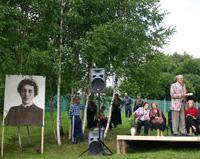 7 августа - День памяти Александра Блока. Праздник поэзии в Шахматово