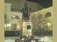 Памятник А.С.Пушкину работы Н.В.Дыдыкина