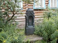 Надгробие И.Ф.Ведерникова. Фото А.Лебедева