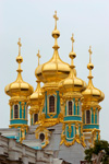 Купола дворцовой церкви Екатериниского дворца