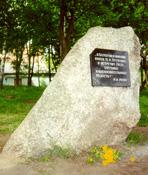 Бологое. Памятник Любви, посвященный встрече Н.К.Рериха и Е.И.Шапошниковой