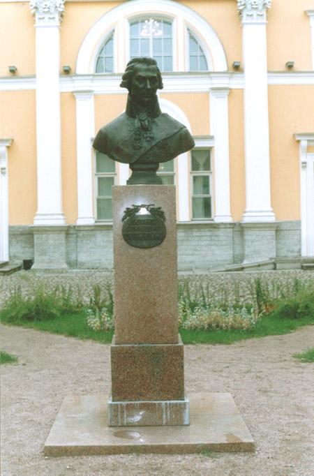 Значимые места: Праздник русской поэзии XVIII века в Музее Г.Р.Державина