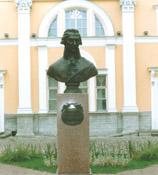 Праздник русской поэзии XVIII века в Музее Г.Р.Державина