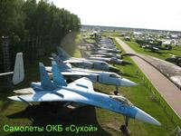 Самолеты ОКБ Сухой