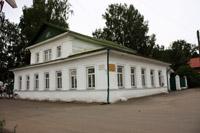 Дом-музей  И.И. Левитана
