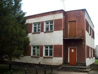 Родинский районный музей