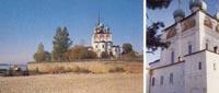Сольвычегодск. Благовещенский собор. 1560-1584гг.