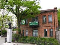 Мемориальный дом-музей В. К. Арсеньева