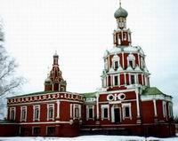 Смоленская церковь (1691-1694 гг.) в селе Софрино Московской области, стиль нарышкинское барокко