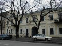 Музей личных коллекций им. А.В.Блещунова