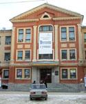 Здание музея. Фото А.Лебедева