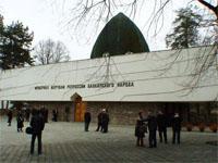 Мемориал жертв политических репрессий (1944-1957 гг.)