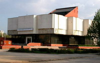 Музей им. П.В.Алабина