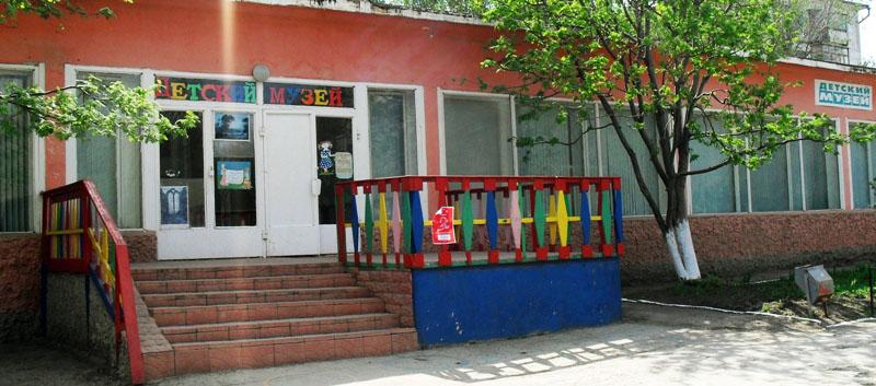 Здания и сооружения: Районный детский музей
