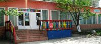 Районный детский музей