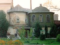 Здания и сооружения: Дом купца Неронова