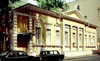Мемориальный музей-мастерская скульптора А.С.Голубкиной