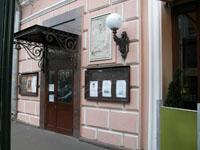 Государственный музей - гуманитарный центр Преодоление имени Н.А. Островского