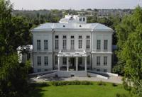 Дворец. Вид на восточный фасад