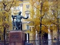 Здания и сооружения: Благотворительный концерт в Московской консерватории им. П.И.Чайковского
