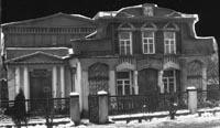 Здание музея общий вид