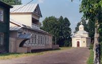 Государственный мемориальный Дом-музей Н.А.Римского-Корсакова и церковь Всех Святых