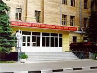 Здания и сооружения: Фасад здания музея