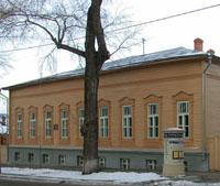 Музей Метеорологическая станция Симбирска. Планетарий