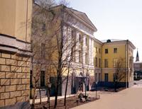 Здания и сооружения: Здание Геологического музея