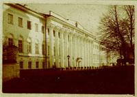 Здание Ярославского государственного университета