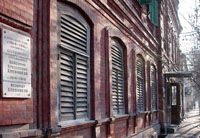 Здания и сооружения: Дом-музей Велимира Хлебникова