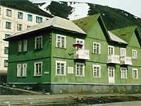 Здание Провиденского музея