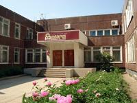 Культурно-выставочный центр Радуга