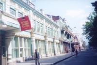 Здание художественного музея им. М. Туганова