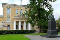 Здание, где расположен Музей истории медицины Первого Московского государственного медицинского университета имени И.М. Сеченова