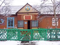 Музей народов Севера Бурятии им. А.Г. Позднякова