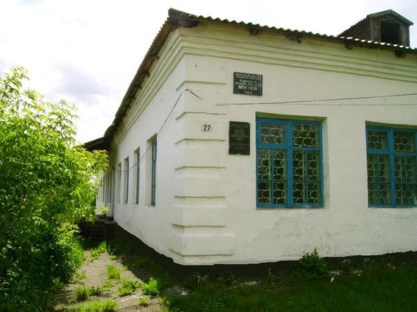 Здания и сооружения: Троицкий районный краеведческий музей