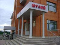 Камско-Устьинский районный краеведческий музей